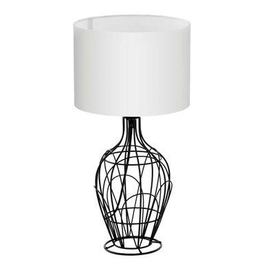 Lampa stojąca FAGONA EGLO