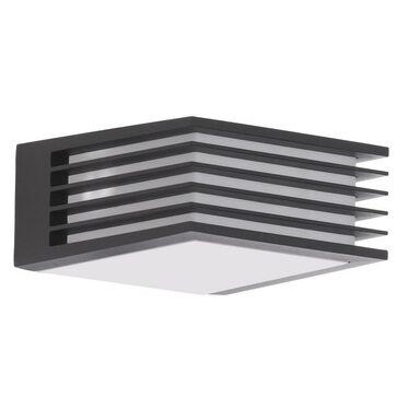 Kinkiet zewnętrzny SHADES IP44 grafitowy aluminium E27 PHILIPS