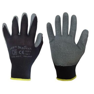 Rękawice 84006525 M / 7 BHP-EXPERT