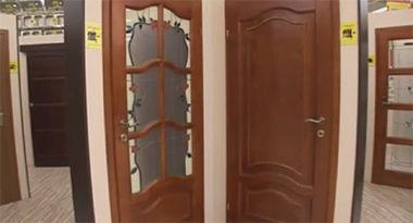 Materiał na drzwi