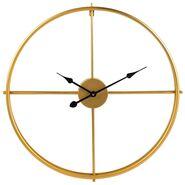 Zegar ścienny metalowy LZE-8 śr. 60 cm złoty