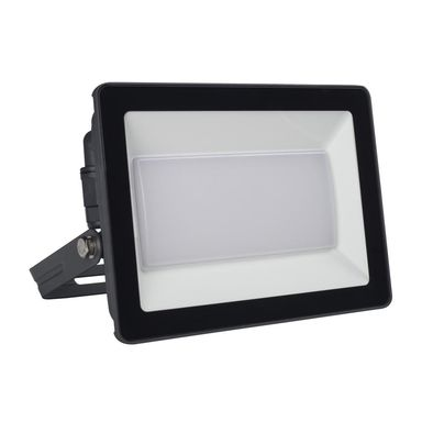 Reflektor LED Yonkers IP65 9500 lm Inspire