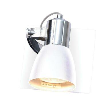 Reflektorek RAWENNA biały GU10 LIGHT PRESTIGE