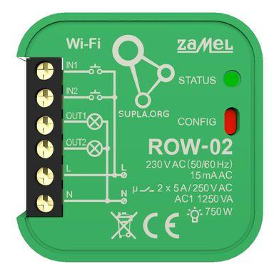 Odbiornik WI-FI ROW-02 2-kierunkowy SUPLA ZAMEL