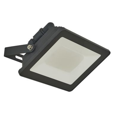 Reflektor LED YONKERS IP65 4500 lm INSPIRE