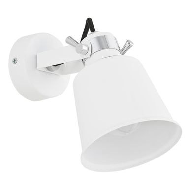 Reflektorek KONGO biały E27 PREZENT