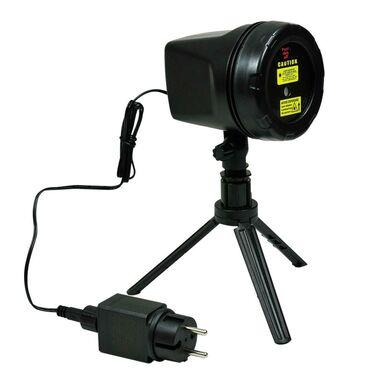 Projektor laserowy zewnętrzny 5 funkcji