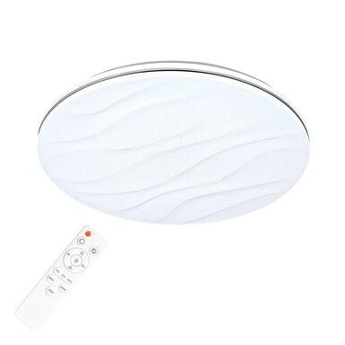 Plafon DESERT z pilotem 48 cm biały LED POLUX
